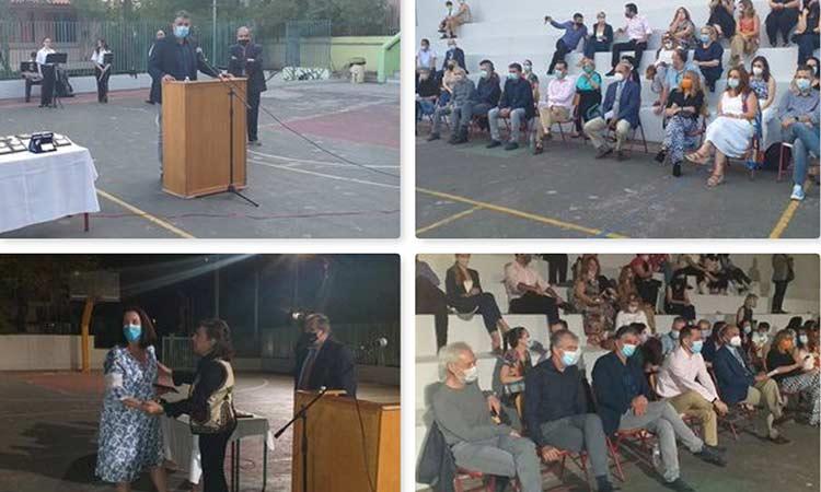 Ο Δήμος Βριλησσίων τίμησε τους εκπαιδευτικούς που… άφησαν τα σχολικά θρανία