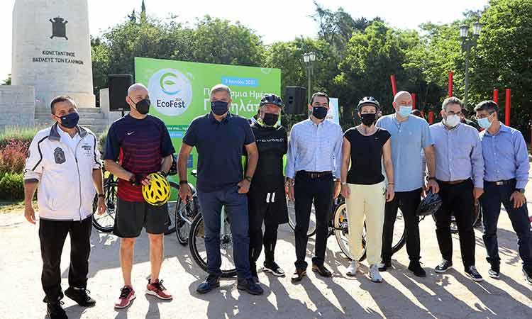Από το Πεδίον του Άρεως ξεκίνησαν οι δράσεις της Περιφέρειας Αττικής για τις Παγκόσμιες Ημέρες Ποδηλάτου και Περιβάλλοντος