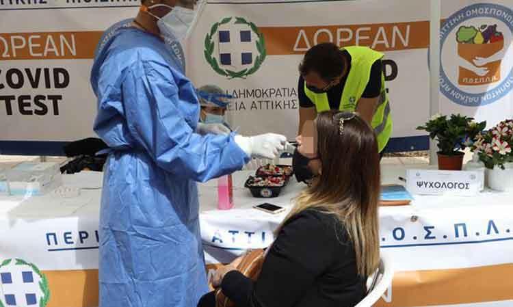 Στα 37.000 τα rapid tests που διενεργήθηκαν από τις αρχές Μαρτίου έως και σήμερα σε όλη την Αττική