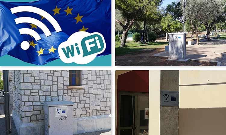 Ολοκληρώθηκε το πρόγραμμα WiFi4EU στα Βριλήσσια – Πού βρίσκουμε τα σημεία δωρεάν πρόσβασης