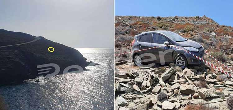 Θρίλερ στη Φολέγανδρο: Αγνοείται ο σύντροφος της 26χρονης που βρέθηκε νεκρή – Εκτός δρόμου βρέθηκε το αυτοκίνητο