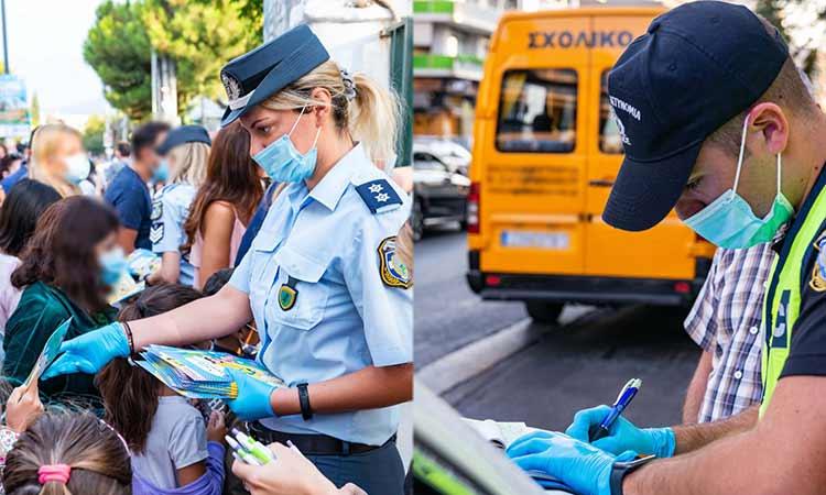 Ενημέρωση μαθητών και γονιών για την οδική ασφάλεια, αλλά και έλεγχοι σχολικών λεωφορείων στην Αττική