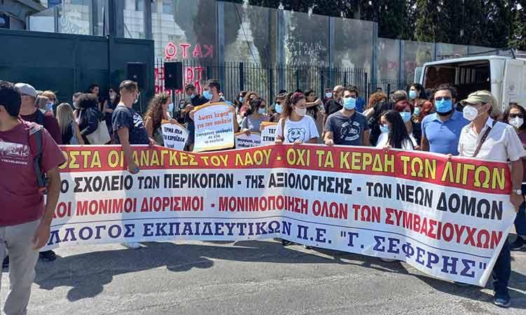 Μέτρα για την ασφάλεια στα σχολεία και τα μορφωτικά δικαιώματα των μαθητών διεκδίκησε ο Σύλλογος Εκπαιδευτικών «Γ. Σεφέρης»