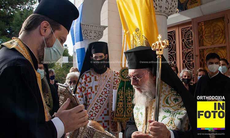 Υποδοχή της τιμίας κάρας Αγίας νεομάρτυρος Ελένης της Σινωπίτιδας από τον ναό των Αγ. Αποστόλων Πέτρου και Παύλου