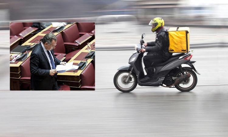 Το θέμα της οδικής ασφάλειας των μοτοσικλετιστών-διανομέων φέρνει στη Βουλή ο Γ. Κουμουτσάκος