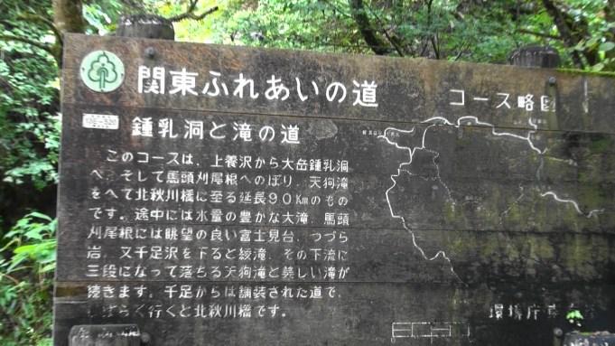 201809121017271 - 大滝
