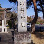 conv0002 22 150x150 - 成田山 新勝寺