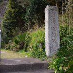 conv0005 12 150x150 - 大滝 河津七滝