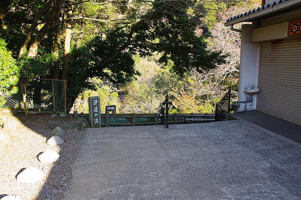 conv0002 3 - 浄蓮の滝