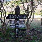 conv0004 15 150x150 - 青山神社