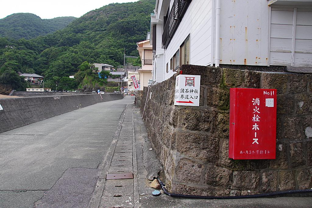 conv0002 10 - 諸石神社