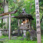 conv0002 19 150x150 - 川北諏訪神社