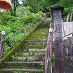 conv0002 10 150x150 - 三上神社