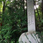 conv0013 150x150 - 若子神社(じゃっこじんじゃ)