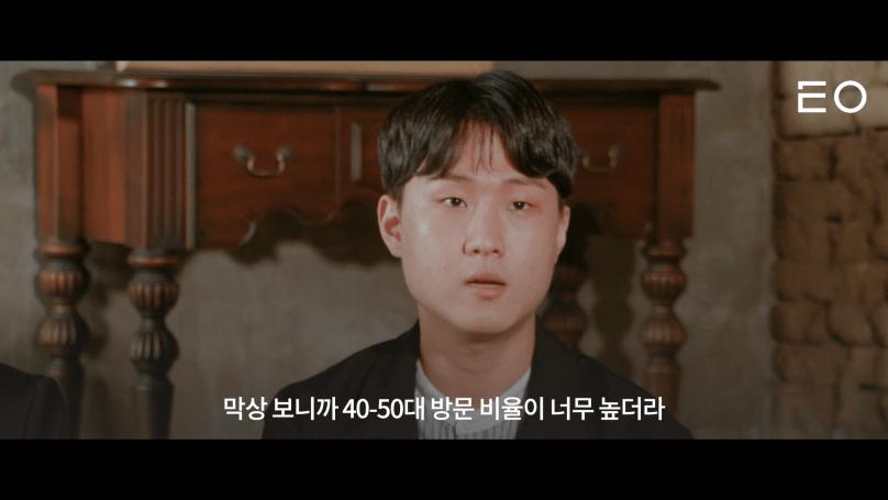 메이아이 박준혁 대표