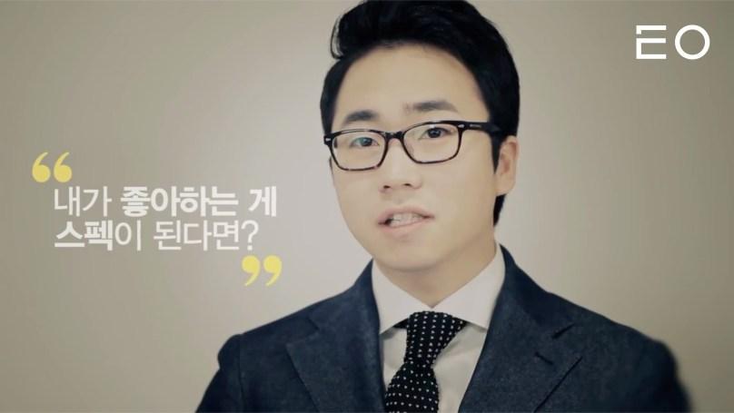 교육 사업을 하던 시절의 강남구 대표