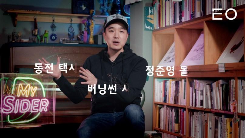 법률 전문 유튜브 채널 '법알못 가이드' 크리에이터 박남주 인터뷰