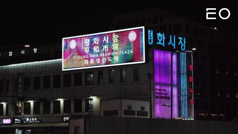 동대문 평화시장