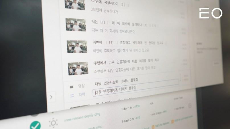 인공지능 영상 편집 프로그램 브루의 실행 화면