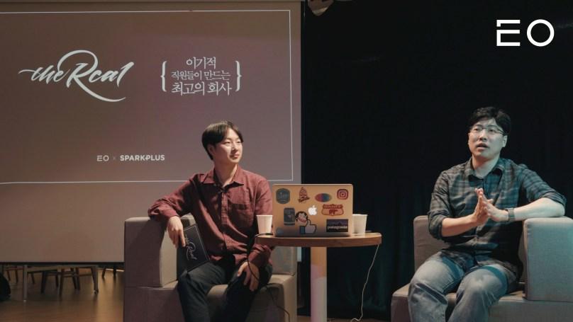 前 에어비앤비 유호현 엔지니어와 EO 태용 대표