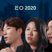 2020 연말결산: EO가 쏘아올린 12개의 로켓 (2/2)