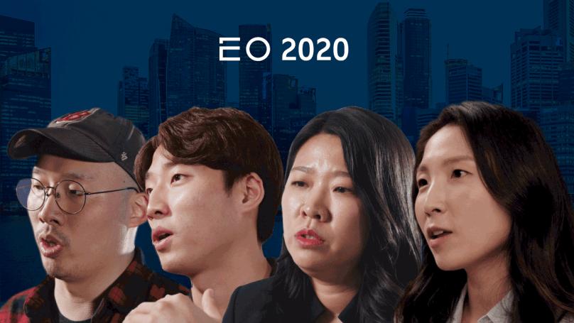 (왼쪽부터) 2020년 EO의 영상에 출연한 서울로보틱스 이한빈 캡틴, 스타스테크 양승찬 대표, 커리어 엑셀러레이터 김나이, 코니바이에린 임이랑 대표