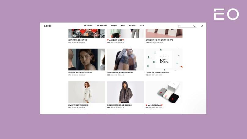 패션 셀렉트숍 디코드 공식 홈페이지 화면