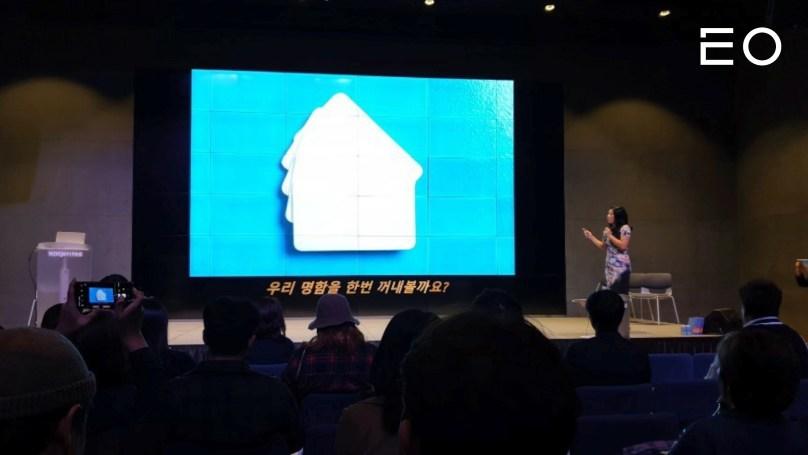 강연을 진행 중인 커리어 액셀러레이터 김나이