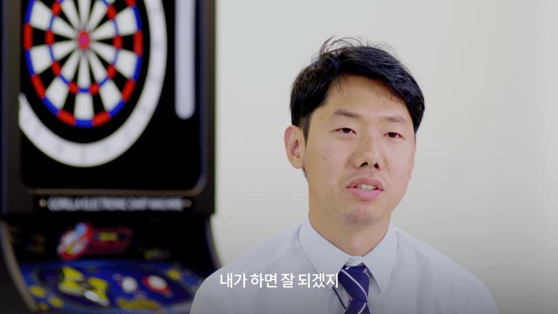 뒤끝 권오현 대표 인터뷰