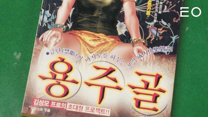 김성모 작가의 대표작 <용주골>