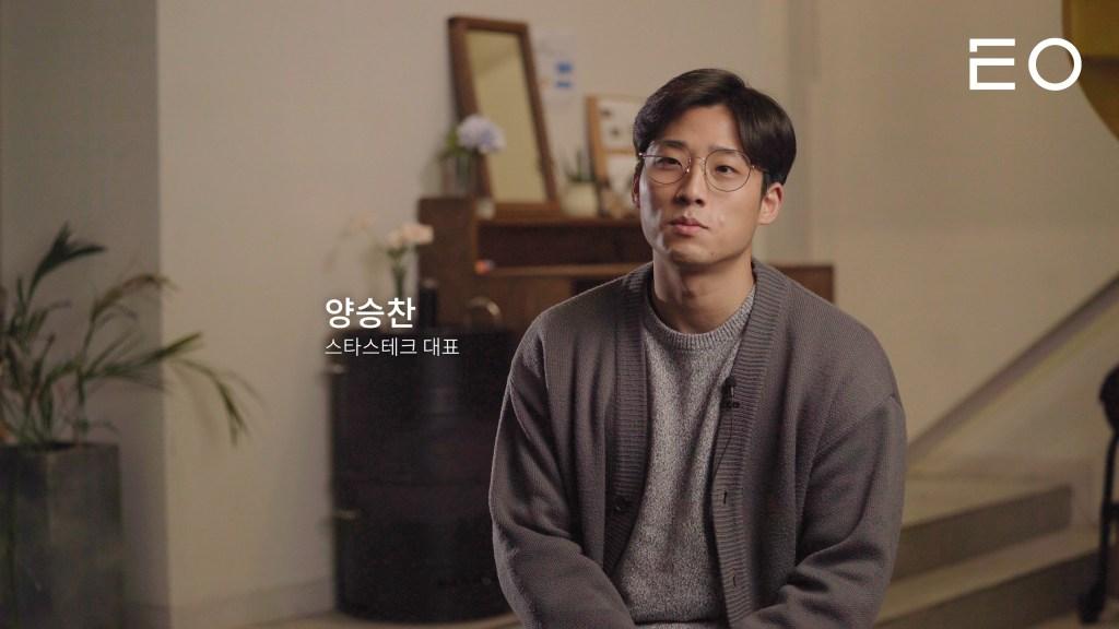 스타스테크 양승찬 대표 인터뷰