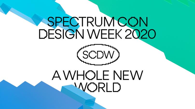 2020 스펙트럼콘 디자인 위크