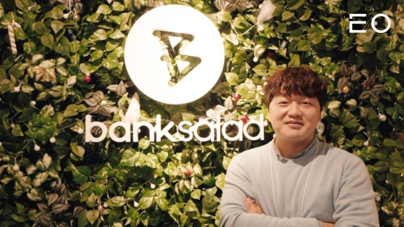 뱅크샐러드 김태훈 대표