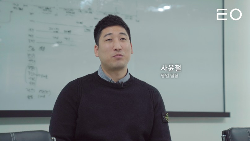 스타스테크 사윤철 영업 팀장 인터뷰
