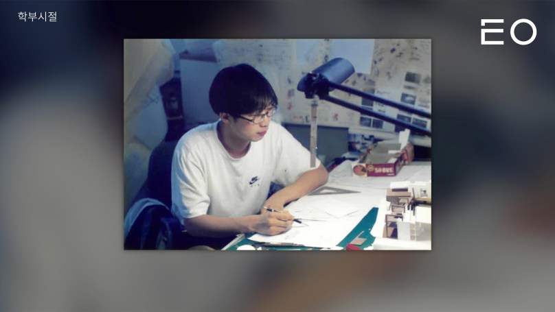 학부 시절의 SOAP 권순엽 대표