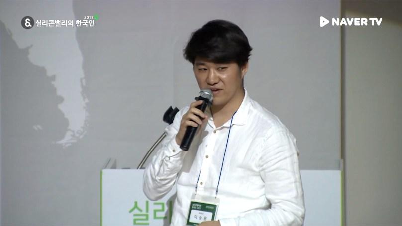 스피치하고 있는 래디쉬 이승윤 대표