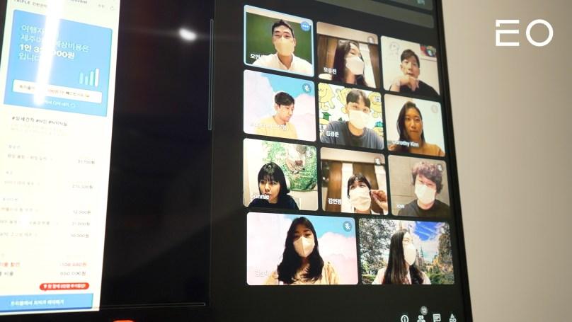 화상 회의를 진행하고 있는 트리플의 구성원들
