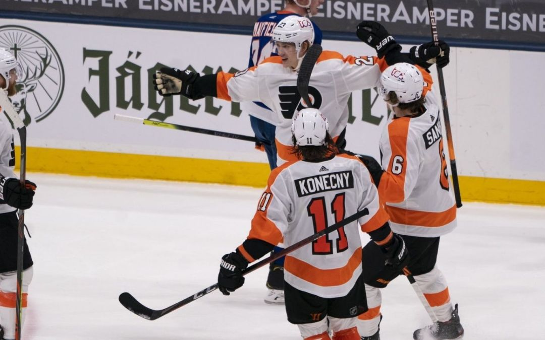Could the Real Flyers Please Stand Up?