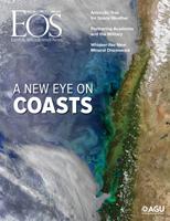 January 2017 Eos magazine cover