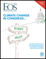 December 2018 Eos magazine cover