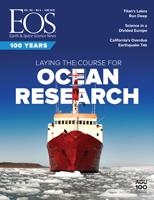 June 2019 Eos magazine cover