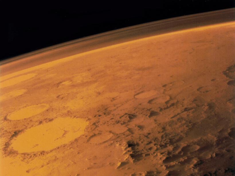 Orbital view of Mars's atmosphere and horizon