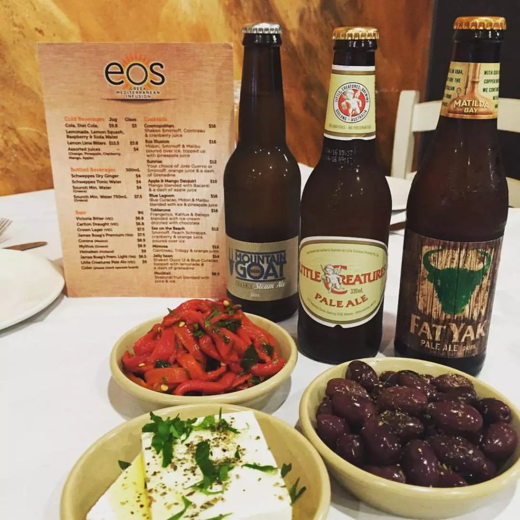 Dips to share EOS Greek Tavern