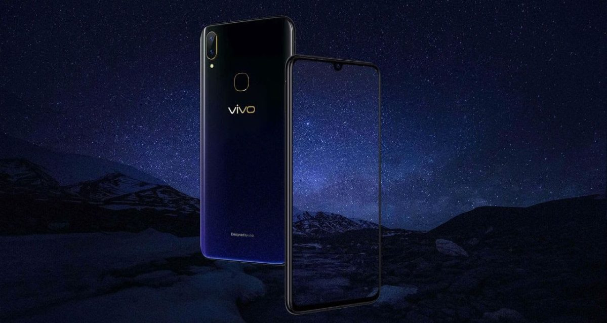 Exclusive: Vivo V11 Pro and Vivo V11 Android Pie update confirmed