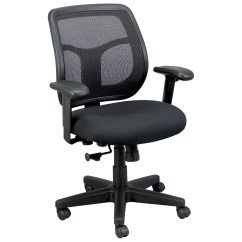 Raynor Eurotech Ergohuman Mesh Mid Back Task Chair Black Transfer Shower Apollo Mt9400 Shop Chairs At The