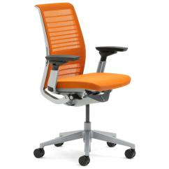 Steelcase Chair Neutral Posture Review Shop Think Chairs With 3d Knit Back