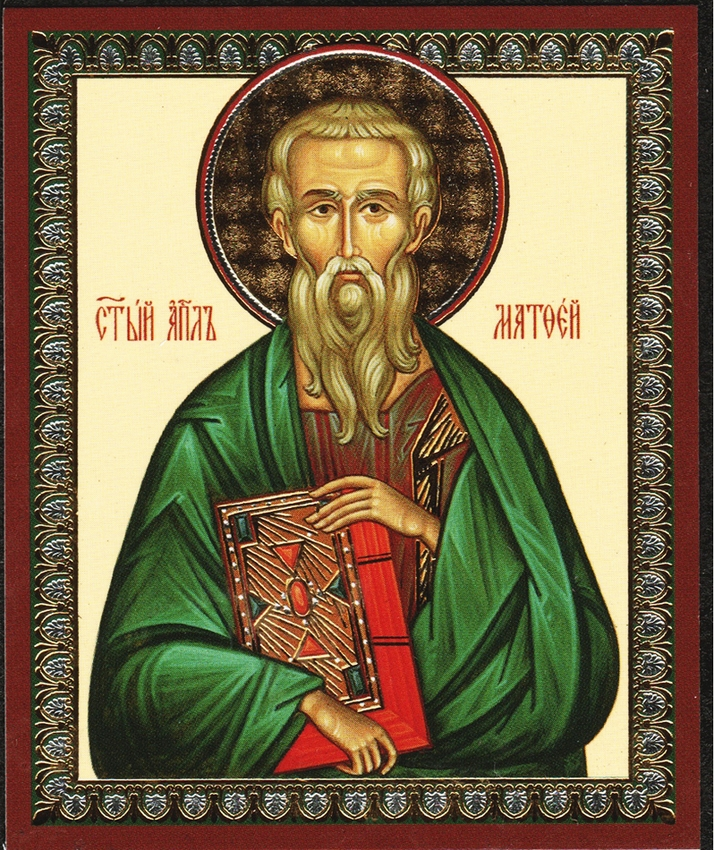 saint-matthew-the-apostle-evangelist-orthodox-mini-icon-4.jpg (714×850)