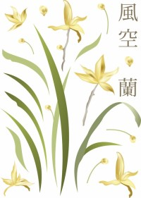 Japanese Orchids Wall Decals - RosenberryRooms.com