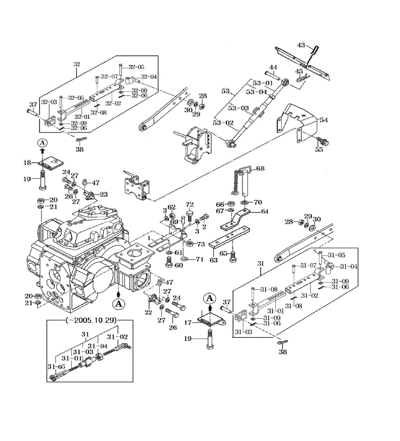 3-POINT LIFT PARTS FOR THE 4110 MAHINDRA TRACTOR