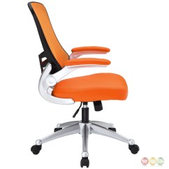 Office Chair Orange Bar Stools Chairs Attainment Modern Ergonomic Mesh Back W